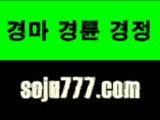 온라인홀덤 ▶ROYALE▶SOJU77.COM ◀◀ ▶▶WWW. SOJU777. COM◀◀라이브스코어농구 ▶ROYALE▶SOJU77.COM ◀◀ ▶▶WWW. SOJU777. COM◀◀온라인라이브카지노 ▶ROYALE▶SOJU77.COM ◀◀ 토토 ▶ROYALE▶SOJU77.COM ◀◀ ▶▶WWW. SOJU777. COM◀◀스포츠토토 ▶ROYALE▶SOJU77.COM ◀◀ ▶▶WWW. SOJU777. COM◀◀와우토토 ▶ROYALE▶SOJU77.COM ◀◀