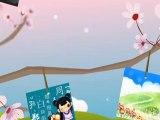 musique pour bébé - Rêve de Samouraï