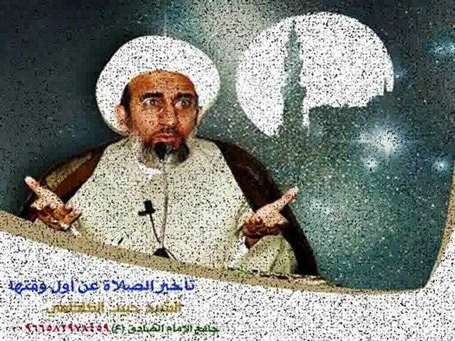 تأخير الصلاة عن أول وقتها الشيخ حبيب الكاظمي Video Dailymotion