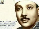عبد الباسط عبد الصمد سورة يوسفSurah Yusuf  1- abdel baset abdel samad