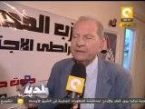 بلدنا: قوائم المرشحين للتحالفات الحزبية الرئيسية