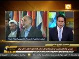 أمريكا وإسرائيل وروسيا تدرس تقرير برنامج إيران النووي