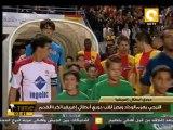 الترجي التونسي يحرز لقب دوري أبطال أفريقيا