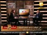 عبدالمنعم الشحات يشترط على المذيعة ارتداء الحجاب