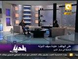 بلدنا: موقف ميدان التحرير من الانتخابات