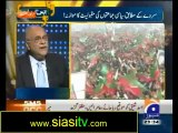 Aapas ki Baat Najam Sethi Kay Sath 2nd October 2012