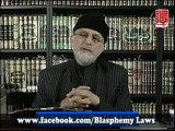 Press Conference (Islamabad) by Shaykh-ul-Islam Dr Muhammad Tahir-ul-Qadri