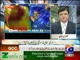 Aaj kamran khan ke saath - Analysis on the Pakistani cricket team and their loss today - 4th october 2012 FULL