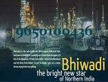 9650100436 - BDI, Bhiwadi, BDI, Northstar, Bhiwadi