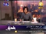 بلدنا بالمصري: جمعة حماية الثورة في ميدان التحرير