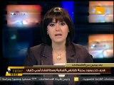 هدوء حذر يسود مدينة طرابلس اللبنانية