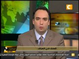 55 قتيلا وعشرات الجرحى في انفجارات هزت بغداد والحلة