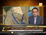 خمسون حاله تسمم بمستشفى بئر العبد شمال سيناء