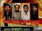 Awam Kay Samnay 8th October 2012