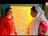 Ek Tamanna LaHasil Si - Episode 1 Complete (HD) On Hum TV