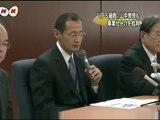 【ノベル賞受賞】山中教授 事業仕分けを批判【2009年】 - YouTube