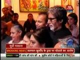 Movie Masala [AajTak News] 12th October 2012 Video Watch p2