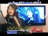 Pashto Video Song Roro Raza Goly Roro Raza Humayon & Gulpanra
