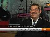حوار مع حميد شباط - الأمين العام لحزب الاستقلال
