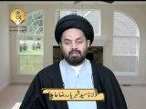 Lecture 1  Islam Main Safaie by Maulana Syed Shahryar Raza Abidi