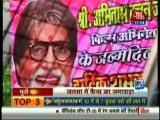 Movie Masala [AajTak News] 11th October 2012 Video Watch p1