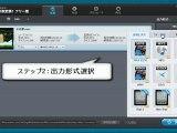 MPEG-1変換フリー:無料でMPEG動画変換する方法