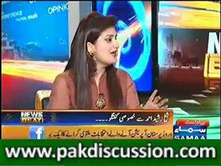 News Beat - 18th October 2012 - Part 1 - Sheikh Rasheed