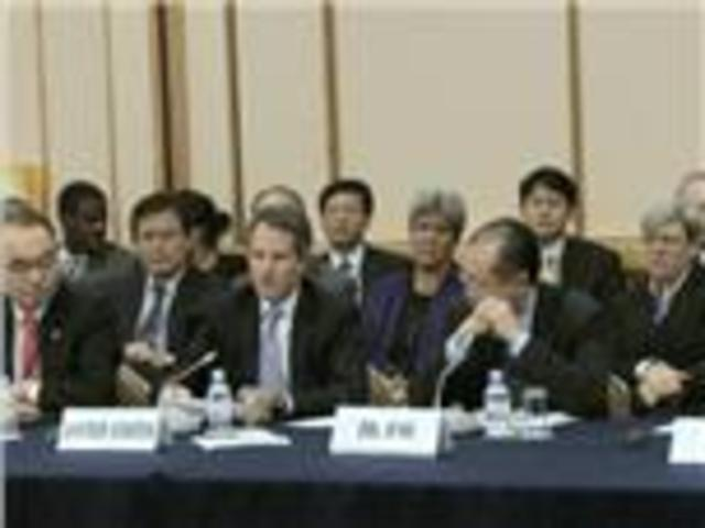 U.S. Secretary of Treasury Timothy Geithner Remarks at the Global Agriculture and Food Security Program Meeting in Tokyo