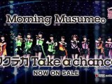 #up-front works #morning musume #hello project #jpop