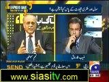 Aapas Ki Baat Najam Sethi Kay Sath 15th October 2012