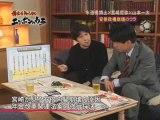 安倍政権崩壊の裏 「少し傷めつけてやろうと思っただけだった」官僚のリークと朝日新聞が潰した!