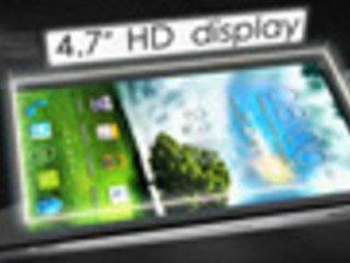 ASUS Padfone 2 preview