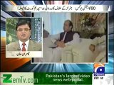 """""""Nawaz Sharif and Others accepted Money from ISI for 1990 rigged Elections"""" SC Verdict"""