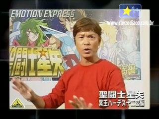 Saint Seiya Emotion Express