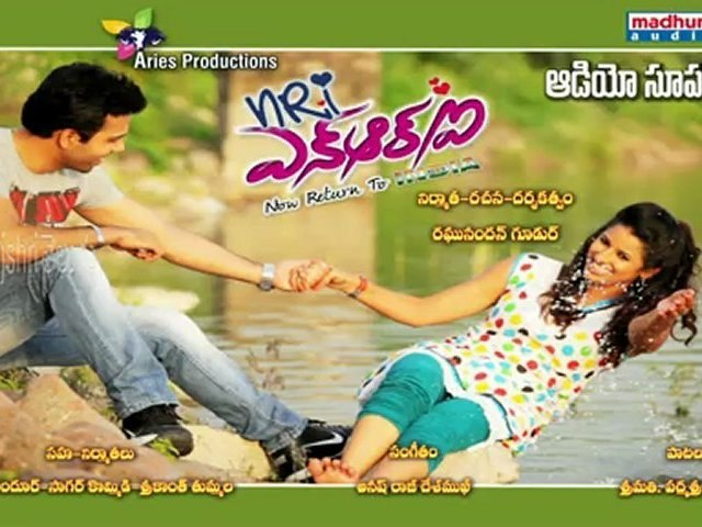 Telugu Movie NRI To Be Released In November - Tollywood News [HD]
