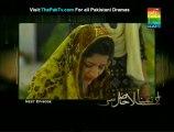 EK Tamanna Lahasil See Episode 5 By Hum TV - Preview
