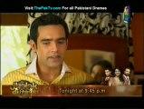 EK Tamanna Lahasil See Episode 4 By Hum TV