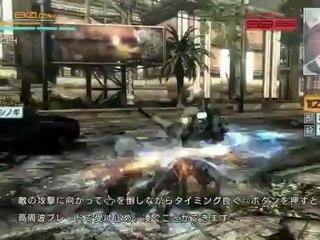 Gameplay 1 de Metal Gear Rising : Revengeance