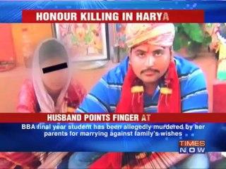 Honour killing in Haryana?