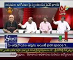 KSR Live Show with - Mr Vijayachandar-Mr Sriramulu nayudu-Mr Srinivasulu-Mr Wilson -03