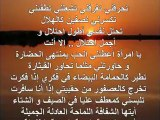 كلمات - نزار قباني Nizar Qabani