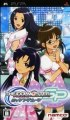 The Idolm@ster SP Missing Moon (JPN) PSP ISO Download