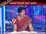 ATTACK on Mumbai Police,they Need Security??-TV9 /part1