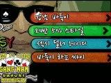 Gangnam Style【강남바둑이】KNN333.COM【바둑이 룰】BadugiGangnam Style【강남바둑이】KNN333.COM【바두기족보】BadugiGangnam Style【강남바둑이】KNN333.COM【바둑이족보】BadugiGangnam Style【강남바둑이】KNN333.COM【바두기하는법】BadugiGangnam Style【강남바둑이】KNN333.COM【바둑이하는법】BadugiGangnam Style【강남바둑이】KNN333.COM【강남】Badu