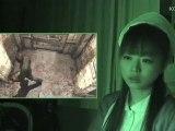 Silent Hill: Downpour - Pub Japonaise