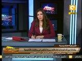 من جديد: مشادات حادة في الجمعية التاسيسية لوضع الدستور