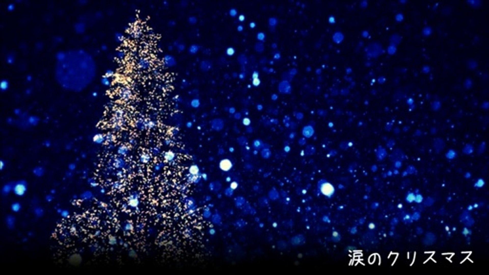 槇原 敬之 クリスマス ソング