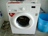 Chuyên  mua tủ lạnh cũ giá cao 0904004553