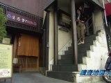 捜査地図の女 第3回 真矢みき 20121108