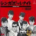 BLACKCATS - シンガポール・ナイト